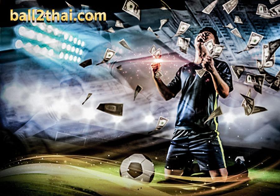 สูตรบอลสเต็ป แทงบอลให้ได้เงินที่ Ball2thai